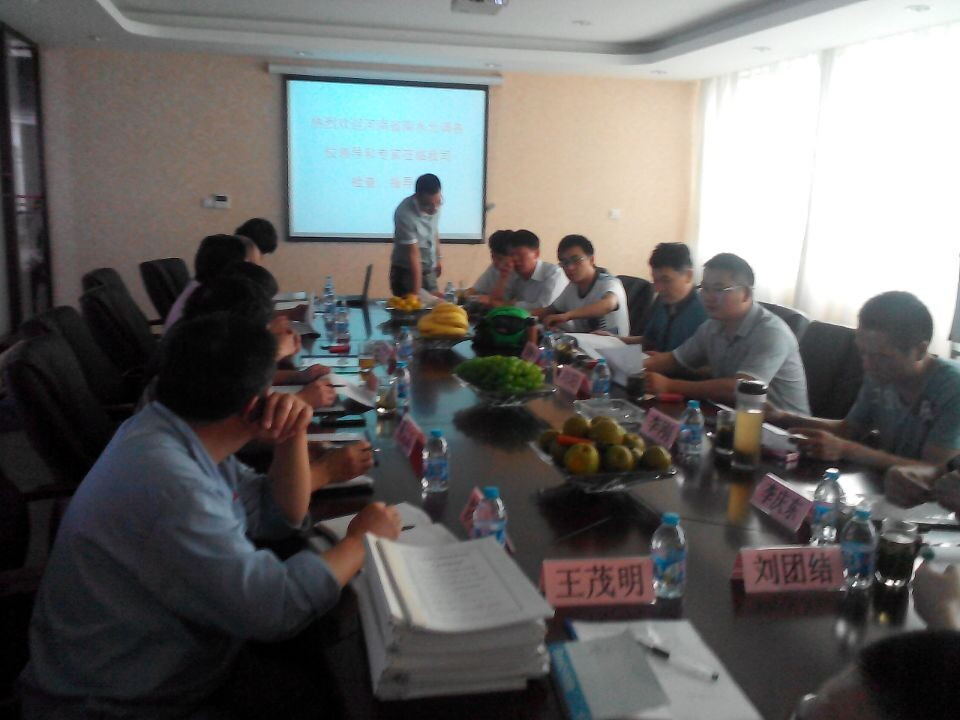 Henan province south to North Water Diversion to lead us to visit, inspection work