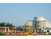Huaneng Shantou Gas Turbine Power Plant