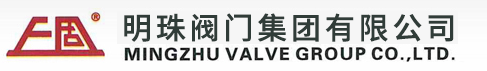 Mingzhu Valve Group Co., Ltd.